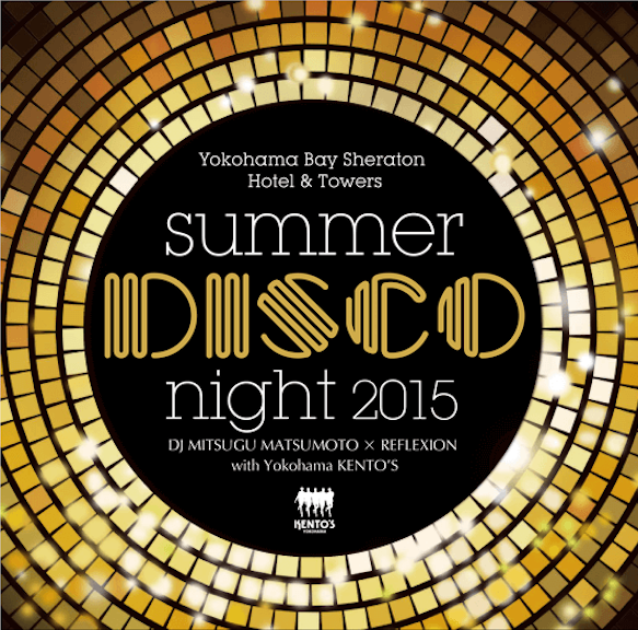 Summer Disco Night 2015
