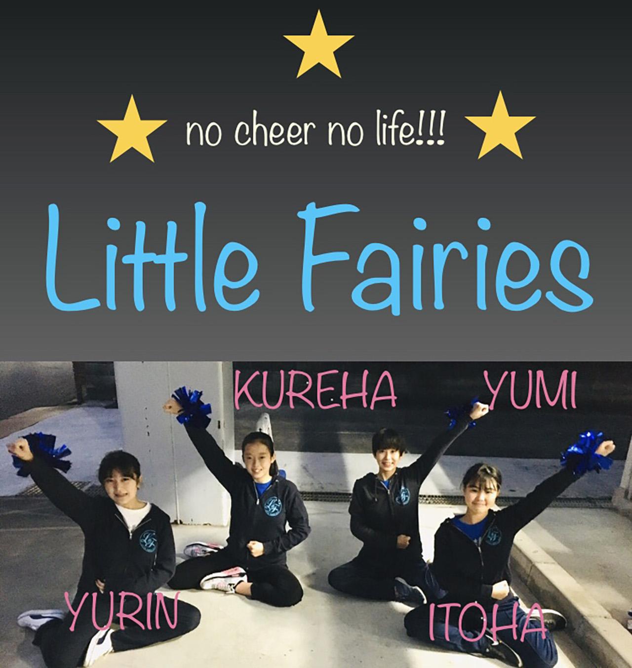 LittleFairies