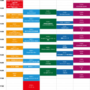 ホッチポッチミュージックフェスティバル2021 タイムテーブル