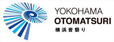 横浜音祭り2016