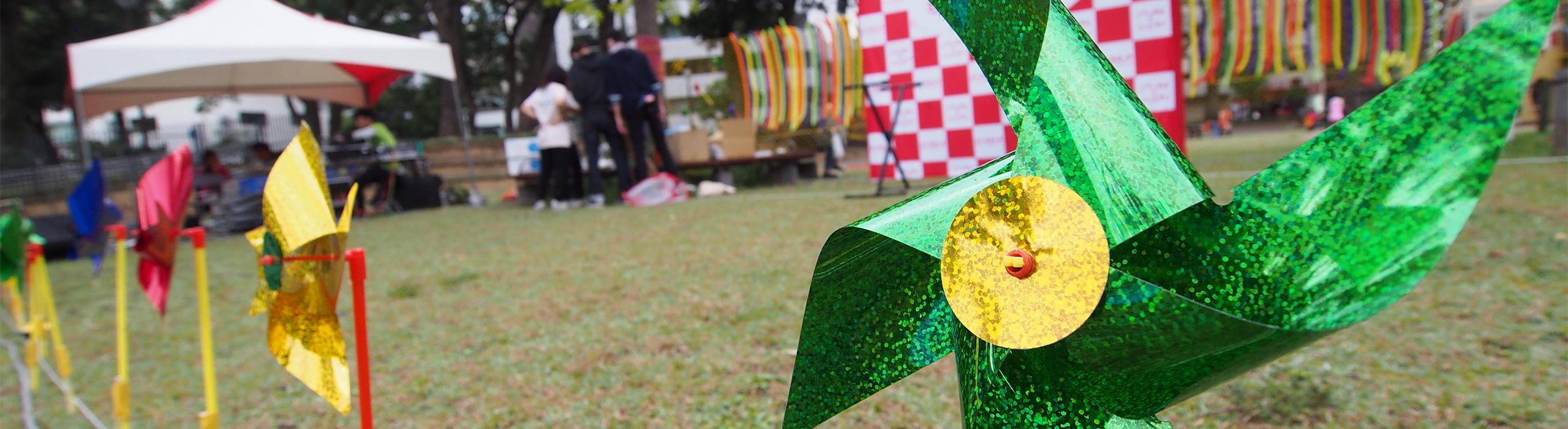 ホッチポッチミュージックフェスティバル2017 〜ごちゃまぜでハッピネス〜 横浜公園 ブラントン像前 会場