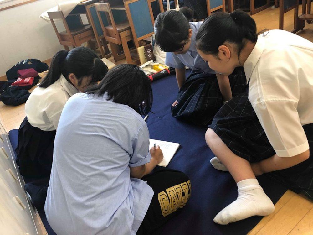 女学院 横浜