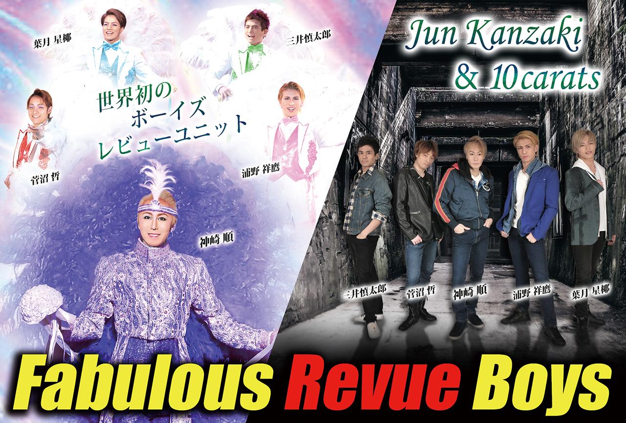 Fabulous Revue Boys