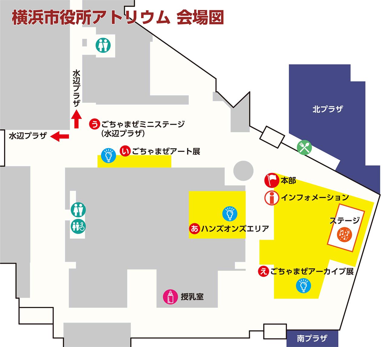 10月18日-横浜市役所アトリウム-会場図