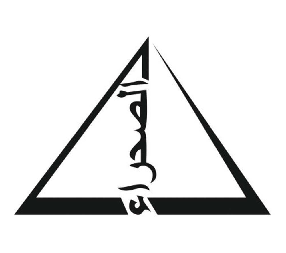 砂漠、爆発|sabaku∞bakuhatsu