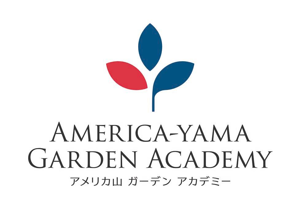 アメリカ山ガーデンアカデミー学童クラブ