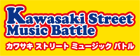 Kawasaki Street Music Battle