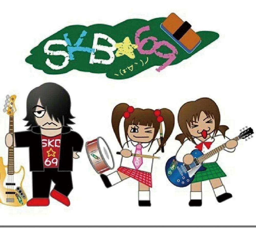 SKB☆69