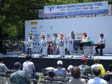 横浜セントラルタウンフェスティバル