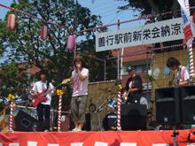 湘南藤沢まちかど音楽祭