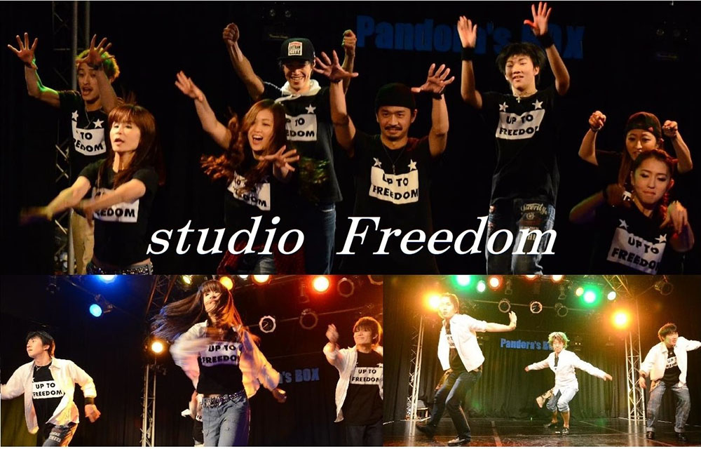 studio Freedom