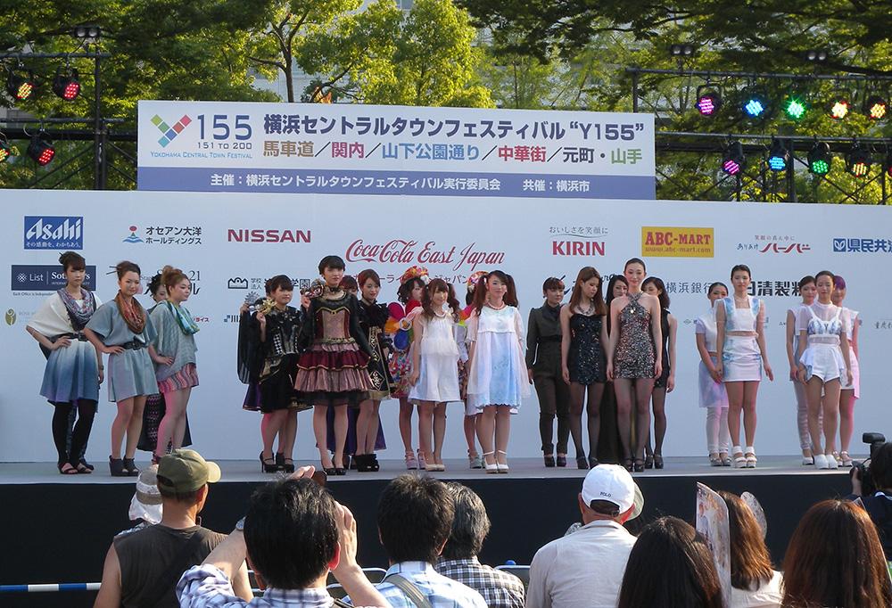岩崎学園横浜fカレッジ ファッションショー
