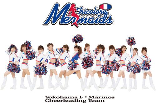 横浜F・マリノス公式チアリーディングチーム トリコロールマーメイズ