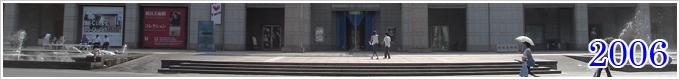 横浜音楽空間2006年