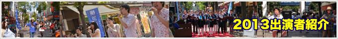» 横浜音楽空間 期間限定のフリーライヴスペース