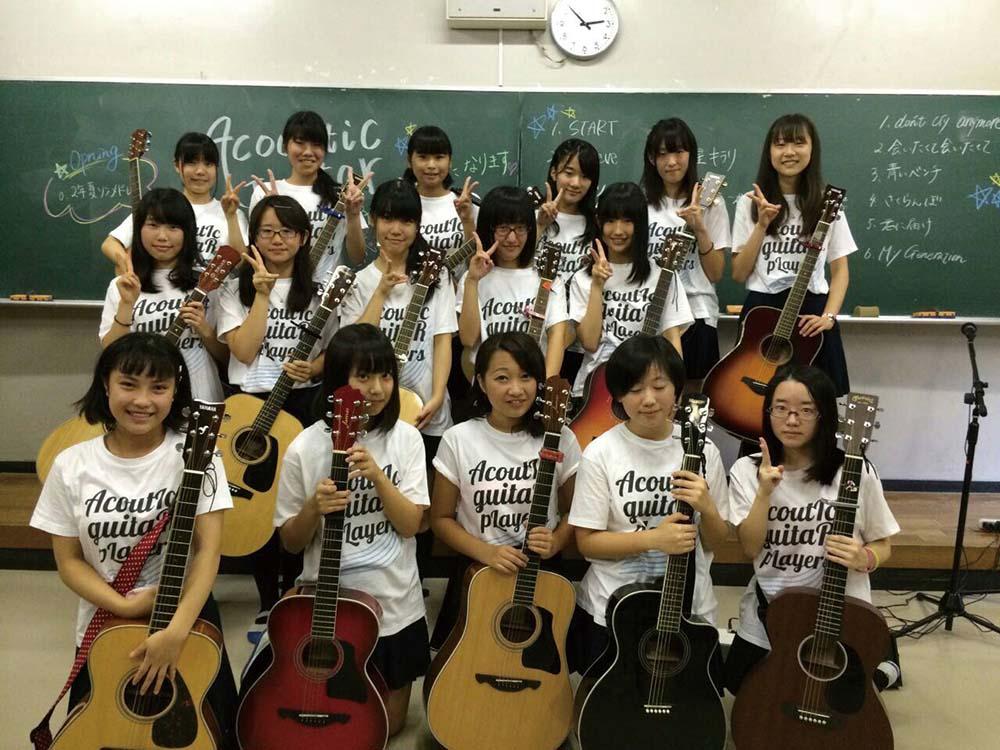 厚木高校アコースティックギター部