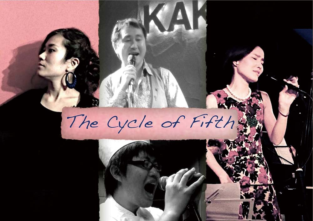The Cycle of Fifth