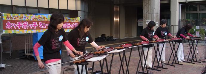 » ホッチポッチミュージックフェスティバル・Pick up Artist「あさみちゆき」さんのインタビューに行ってきました!!