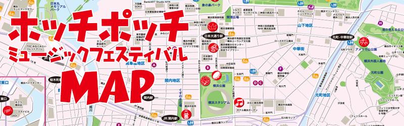 ホッチポッチ2015マップ