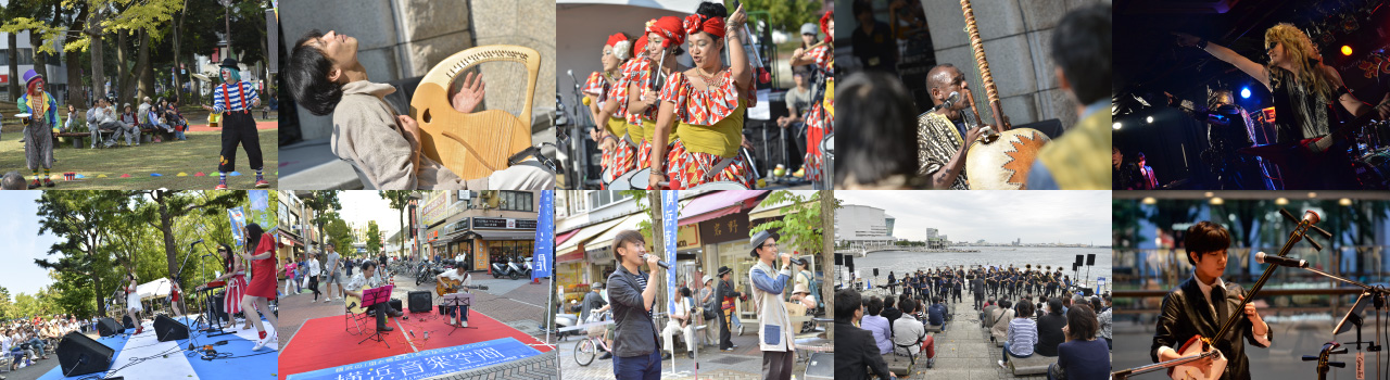 人を、街を、音楽でつなぐ市民団体 NPO法人ARCSHIP イベントに出演したい!