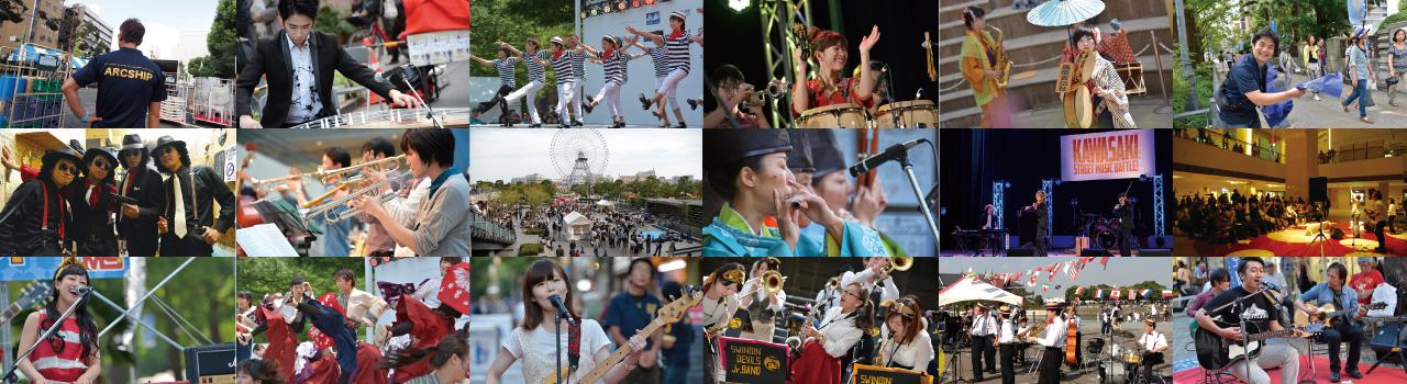 人を、街を、音楽でつなぐ市民団体 NPO法人ARCSHIP 参加形態