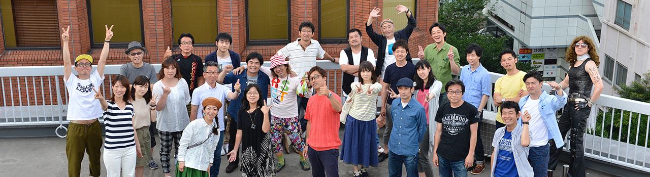 人を、街を、音楽でつなぐ市民団体 NPO法人ARCSHIP 平成14年度