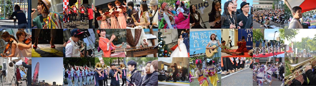 人を、街を、音楽でつなぐ市民団体 NPO法人ARCSHIP アークシップが目指しているイメージ
