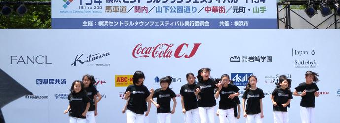 """» 横浜セントラルタウンフェスティバル """"Y155""""とは?"""