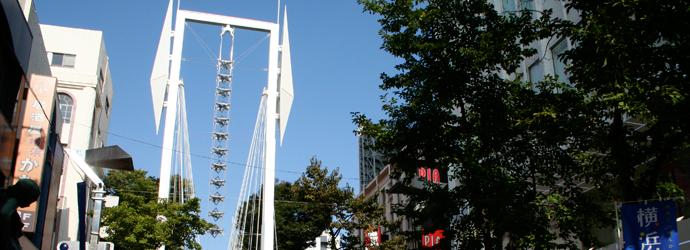 » 横浜音楽空間 '05