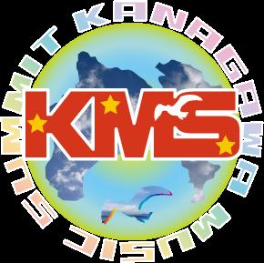 » KMS '13
