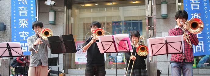 » 横浜音楽空間とは?