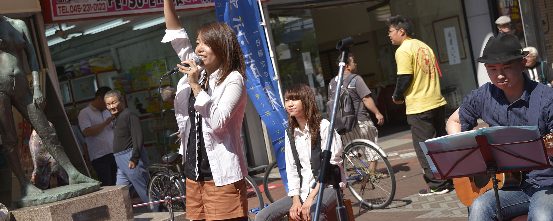 人を、街を、音楽でつなぐ市民団体 認定NPO法人ARCSHIP