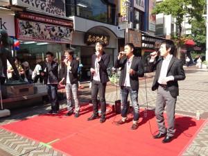 5_voice BAR_2