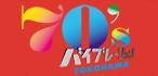 70'S VIBRATION YOKOHAMA