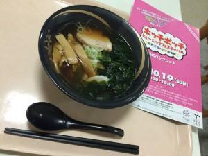 横浜市庁舎食堂 中華料理