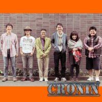 Cronin2015-2sangriasquare