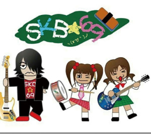 SKB69