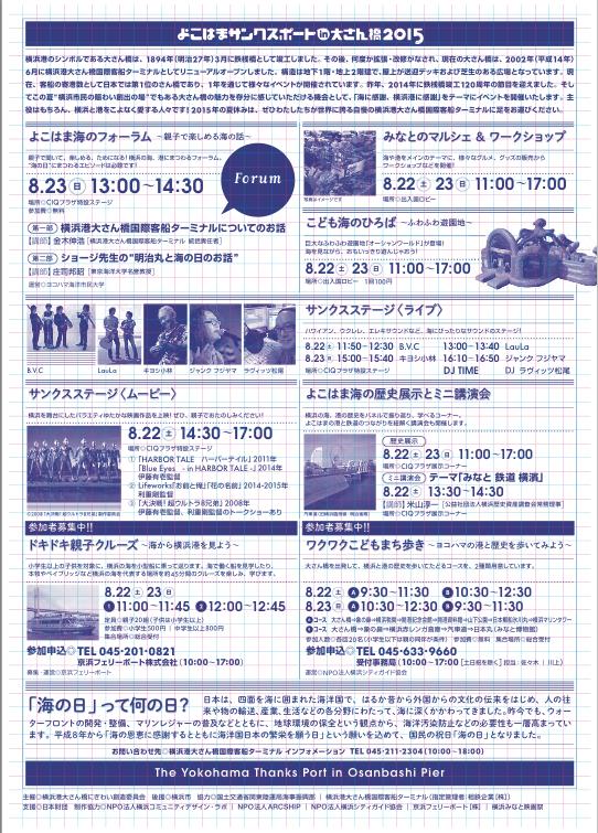 スクリーンショット 2015-08-14 15.01.11