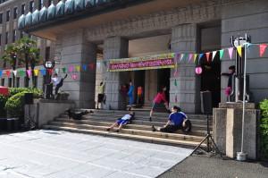 (県庁)天然ダンス工房