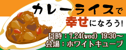 curry_s
