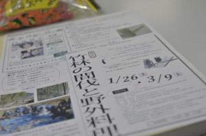 作戦会議写真2013_5