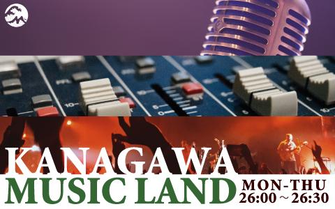 KANAGAWA MUSICLAND