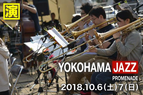 jazzpro2018ver1