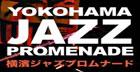 横濱ジャズプロムナード