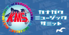 kms-banner_mini