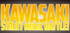 カワサキ ストリート ミュージック バトル