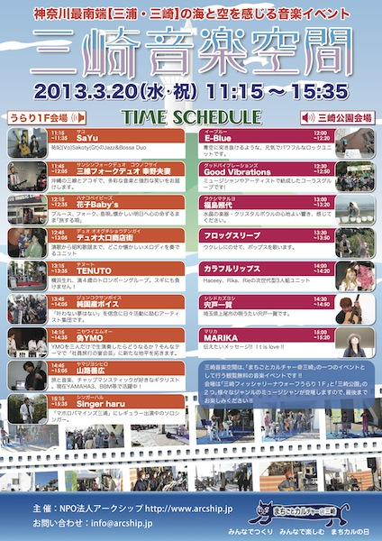 misaki_201303_A4