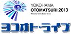 横浜 音祭り2013 ヨコオト・ライブ