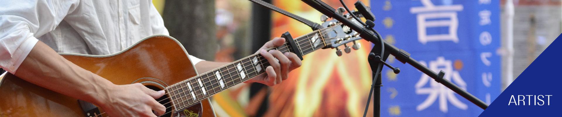 出演者紹介 |  横浜音楽空間2018 期間限定のフリーライヴスペース