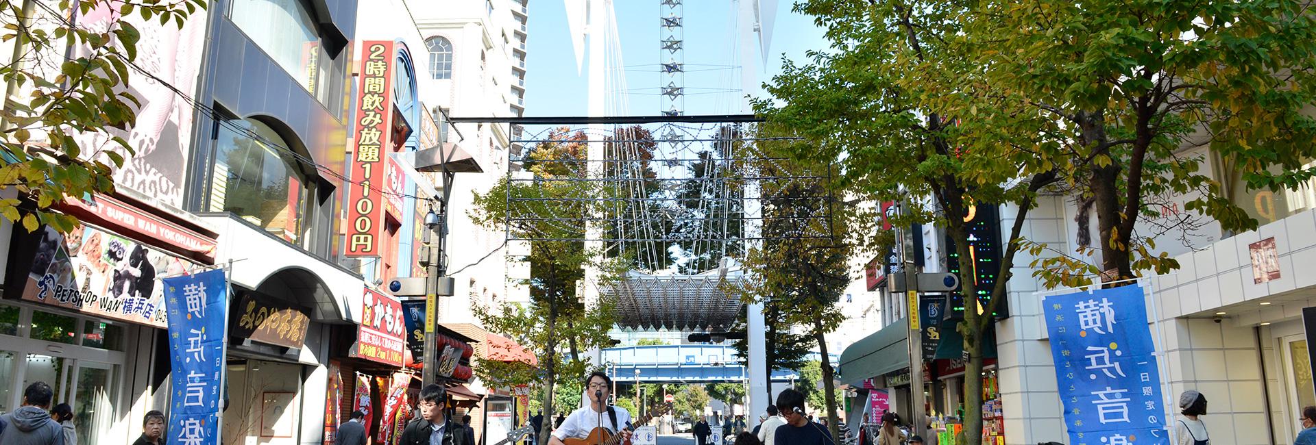 横浜音楽空間2017 期間限定のフリーライヴスペース